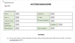 PrintScreen02